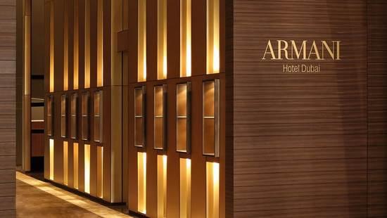 armani_hotel_dubai.jpg