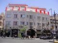 Art Hotel - Amman - Jordan Hotels