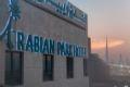 Arabian Park Hotel - Dubai - United Arab Emirates Hotels