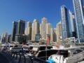 Ocean Heights Full Sea & Palm View - Dubai - United Arab Emirates Hotels