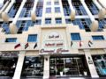 Oriental Palace Hotel Apartments - Dubai - United Arab Emirates Hotels